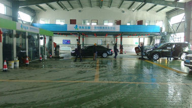 Çin The Implant of Autobase Car Wash Service Tedarikçi