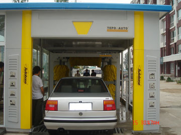 Çin Autobase Advanced Automatic Car Wash System Maintenance Costs More Affordable Tedarikçi