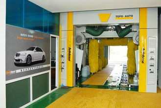 Çin Automatic Car Wash Equipment For Saloon Car / Jeep / Mini Microbus / Taxi And Box Type Vehicle Under 2.1m Tedarikçi